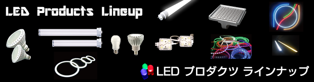 LEDproductstop.fw
